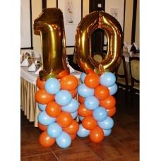 """Напольная композиция из воздушных шаров на день рождения """"Золотая дата"""""""