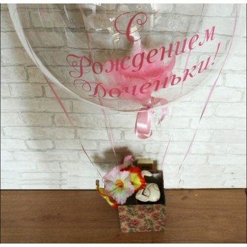 Bubble шар 61см с корзиной и индивидуальной надписью