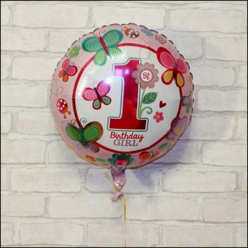 Круг 1-й день рождения (девочка) 46см.