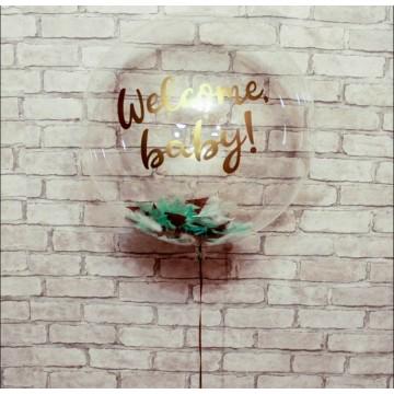 Bubble шар 61см с конфетти и индивидуальной надписью